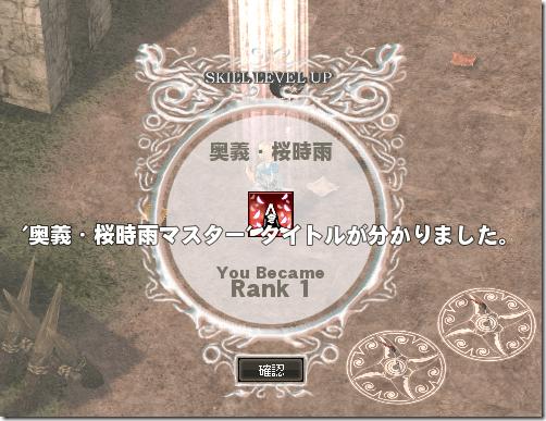 Shallie桜時雨1