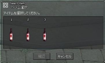 wine2-1.jpg