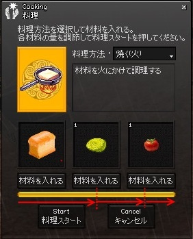 cook2-1.jpg
